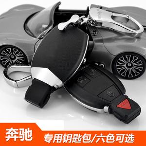 奔驰钥匙包专用于C级C200L gla220 glc260 Cla S级汽车钥匙套壳扣