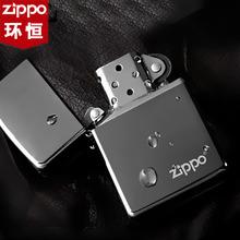 照片 正版打火机正品 可定制刻字 ZIPPO zippo黑冰150ZL原装