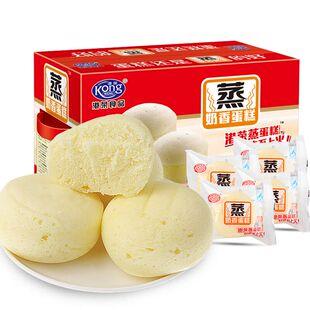 【天猫超市】港荣蒸蛋糕1kg手撕紫米面包整箱早餐零食点心小吃