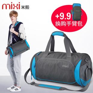 米熙健身包运动包男旅行包女手提旅游包小行李袋单肩训练包圆筒包