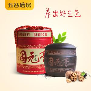 五谷磨房 精品固元膏 女士阿胶糕ejiao膏方正品 即食 礼盒包装固元膏
