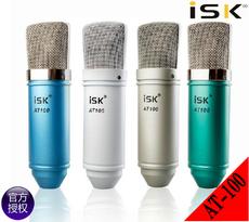 包邮 ISK AT100 电容麦克风 电脑网络K歌录音yy专业声卡话筒套装