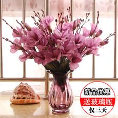 仿真花假花家居装饰品客厅假花摆件干花仿真花束玻璃花瓶套装花艺