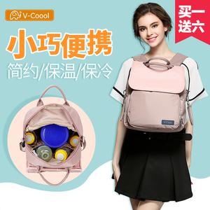 双肩妈咪包多功能大容量 母婴外出包手提包婴儿时尚潮妈妈包轻便妈咪包