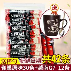 【送杯勺】雀巢咖啡1+2原味30条+12条越南g7咖啡共42条三合一咖啡