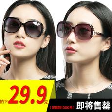 2017明星款款偏光太阳镜女士潮大框圆脸大脸优雅墨镜个性开车眼镜