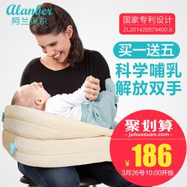 喂奶枕新生宝宝喂奶神器哺乳枕