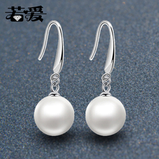 若爱925银耳环女 长款气质复古珍珠耳坠耳饰品日韩国耳钉生日礼物