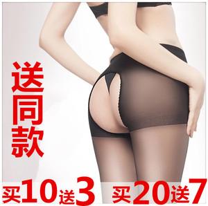 开档丝袜连裤袜女性感情趣免脱三点式i骚火辣夜店装丝袜诱惑日系