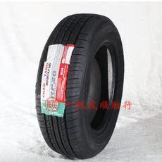 朝阳轮胎RP26 185/65R15 88H伊兰特轮胎长城炫丽凌傲C30骊威瑞麒