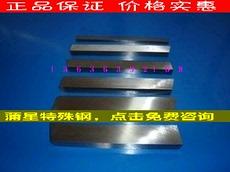 现货供应2Cr13不锈钢板材 3Cr13 4Cr13不锈钢板1cr13   SUS420