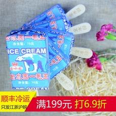 【东北金水园一毛五牛奶雪糕70g×5支】小时候的味道 怀旧棒冰棍