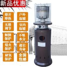 燃气取暖器天然气液化气移动节能烧水空气加湿家用棋牌室内取暖炉