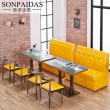 奶茶店椅子沙发卡座餐厅桌椅组合咖啡厅沙发西餐厅甜品店餐饮沙发