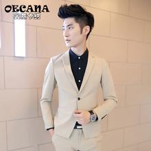 西服修身 男士 男装 小西装 礼服卡其色小西服 OECANA正装 韩版 有套装