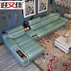 好又佳真皮沙发现代头层皮沙发客厅转角皮艺沙发功能储物组合沙发