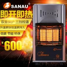 三诺燃气取暖器家用移动式柜式天然气液化气取暖炉SANAU SN13LF