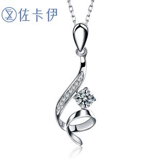 佐卡伊 缱绻 白18k金钻石吊坠正品项链女结婚项坠群镶送女友珠宝