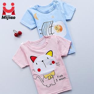 米娇儿童装纯棉短袖卡通T恤 2016新款运动半袖夏季装 1-3-5周岁