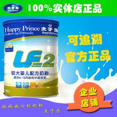 2016年7月太子乐金装乳铁蛋白婴儿配方牛奶粉2段6至12个罐装900g