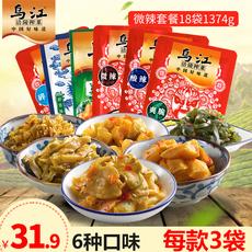 榨菜乌江涪陵榨菜微辣套餐18袋共1374g下饭菜咸菜海带丝美味萝卜