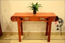 非洲花梨木供桌卷书条案住宅家具现代简约成本价热卖 平头明清古典