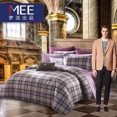 梦洁四件套1.8米纯棉床单简约条纹格子磨绒 秋冬加厚被套 乔治亚