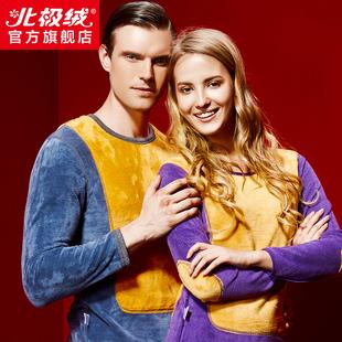 北极绒保暖内衣套装 加厚加绒男女士黄金甲情侣款圆领棉秋衣秋