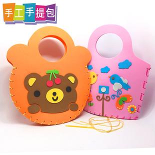 壹昊eva立体手提包儿童手工制作材料包幼儿园宝宝diy创意手工课