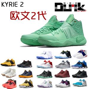 Kyrie 2代耐克欧文男女篮球鞋852399/005/006/107黑彩虹001开赛夜篮球鞋