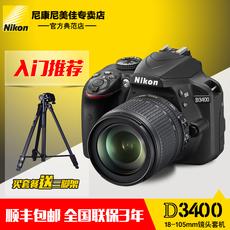 行货 分期购 Nikon/尼康D3400套机18-105镜头 专业数码单反照相机