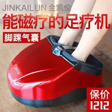 金凯伦足疗机脚底脚部按摩器电动足底足部按摩器家用脚步按摩脚器