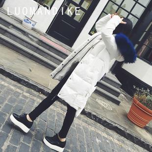 luomandike2016韩版大毛领羽绒服女中长款加厚过膝修身显瘦外套潮