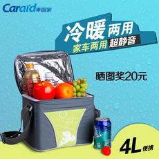 车管家车载冰箱 4L冷暖箱小型迷你冷藏保温便携式冷暖器 家车两用