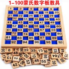 蒙氏教具专业版1-100连续数板蒙台梭利蒙氏数学教育教具百格板