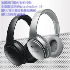 BOSE QuietComfort 35无线蓝牙耳罩消噪qc35主动降噪耳机