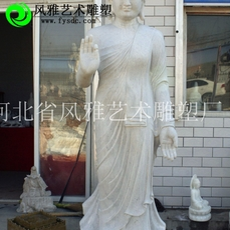 石雕佛像汉白玉佛像释迦牟尼站像如来佛祖普度众生佛定做寺庙摆件
