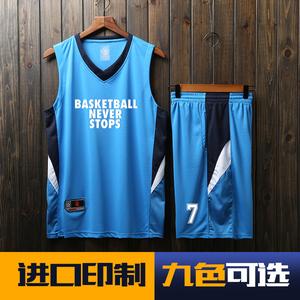 夏季篮球服套装男 大码学生球衣篮球男 套装定制透气短袖队服背心球服
