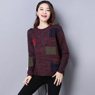 低领复古拼色毛衣打底衫女春季女装上衣宽松套头针织衫线衣短款潮