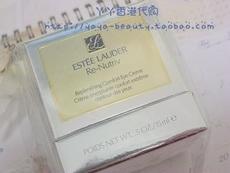 香港专柜现货 正品雅诗兰黛白金级奢宠润养眼霜15ML 现货2014年产