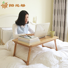 阳光谷 笔记本电脑桌 床上用电脑桌 可折叠懒人桌子 床上小书桌