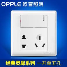 欧普86型一开单控单开五孔带电源开关按钮插座面板墙壁家用开关