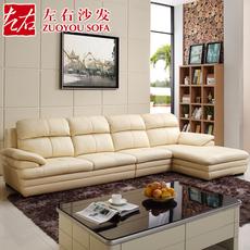 左右沙发L形现代头层牛皮真皮沙发客厅转角皮艺沙发贵妃组合2821