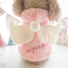 KZ Original Angel Wings Change into Pet Dog Clothes Spring and Autumn Dress Teddy Dog Cat Ying Shorter than Bear