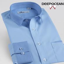 纯棉免烫寸衫 修身 衬衣青年男装 DeepOcean衬衫 男长袖 商务休闲韩版