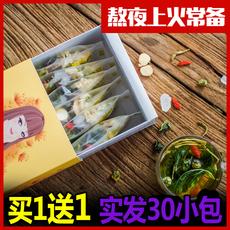 买1送1/ 下火茶金银花菊花枸杞薄荷下火组合花茶袋泡 15包/盒