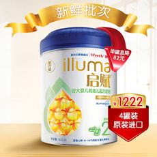 Wyeth惠氏启赋2段较大婴幼儿和幼儿配方奶粉900g*4罐装