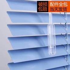 定制铝合金百叶窗百叶窗帘卷帘遮光百叶帘厨房卫生间百页窗卷帘窗