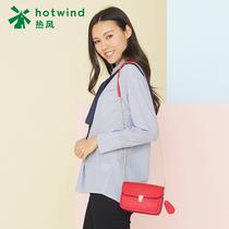 热风2017新款 糖果色小方包软面迷你彩色休闲女士链条包B57W7101