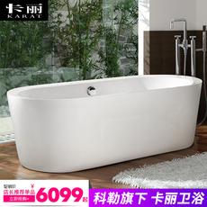科勒卡丽整体独立式浴缸1.7米欧式家用亚克力浴缸成人浴盆15223T